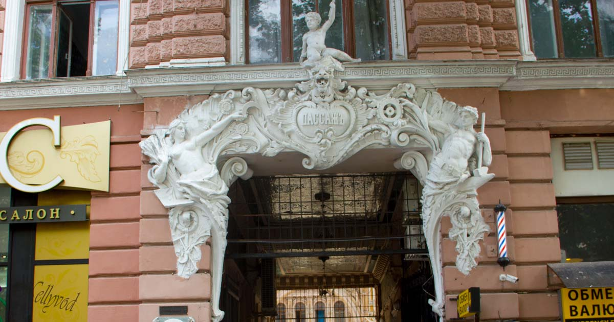 Odesa16-24