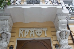Odesa16-13