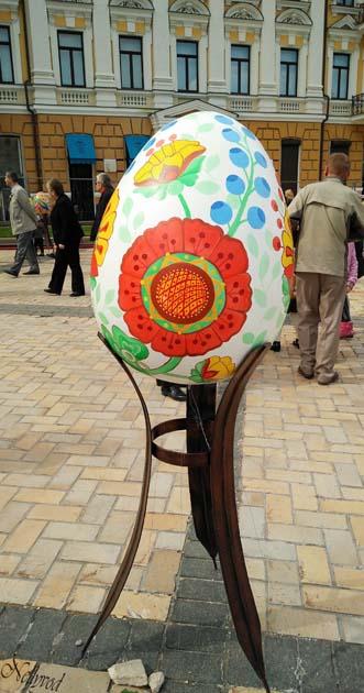 Kiev's eggs-14