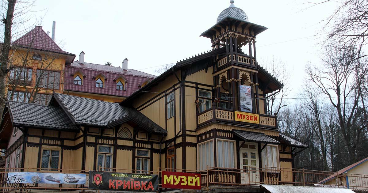 Музей в типично западно украйнска архитектура