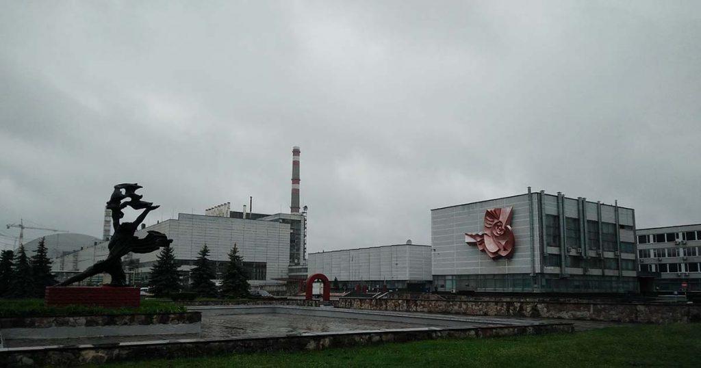 """АЕЦ """"Ленин"""" Чернобил"""