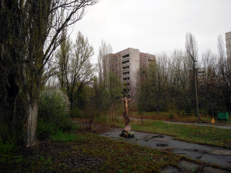 Призрачния град Припят