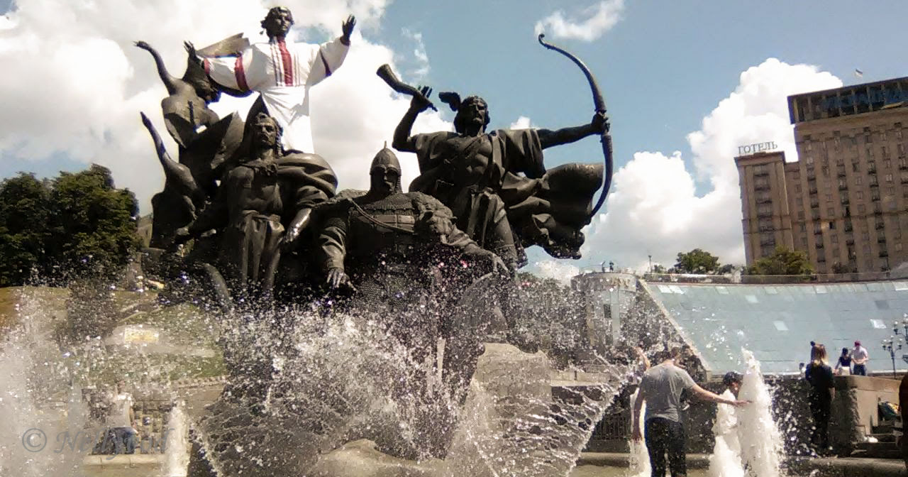 Киев - основатели, Мейдан нежалезности