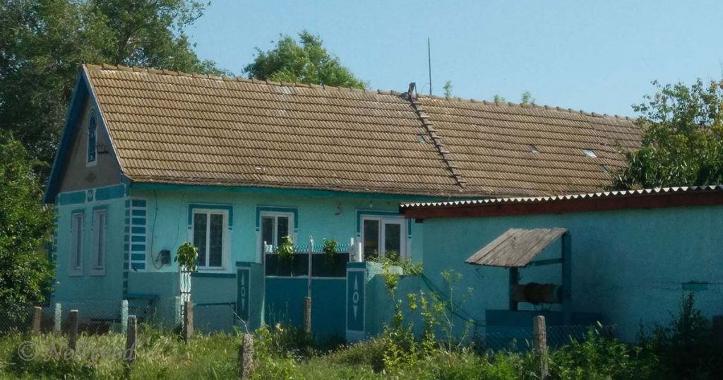 Украйнска селска къща