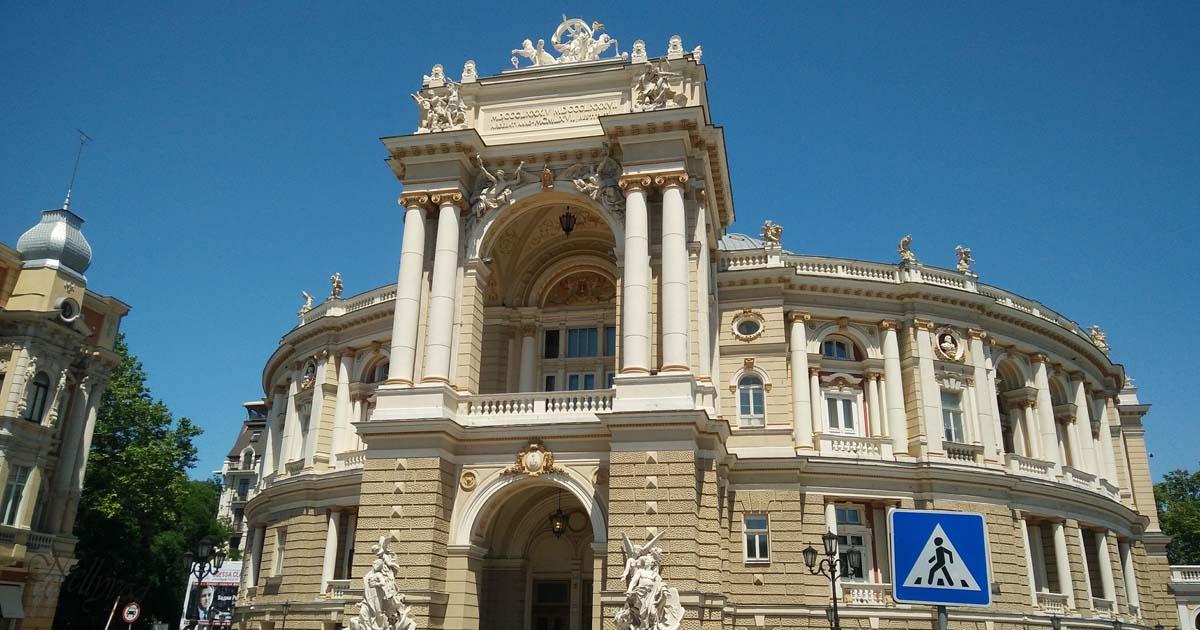Още един поглед към Одеската опера