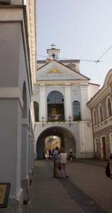 Портата на Зората - изглед към Мадоната