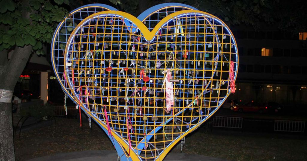 Украинско сърце