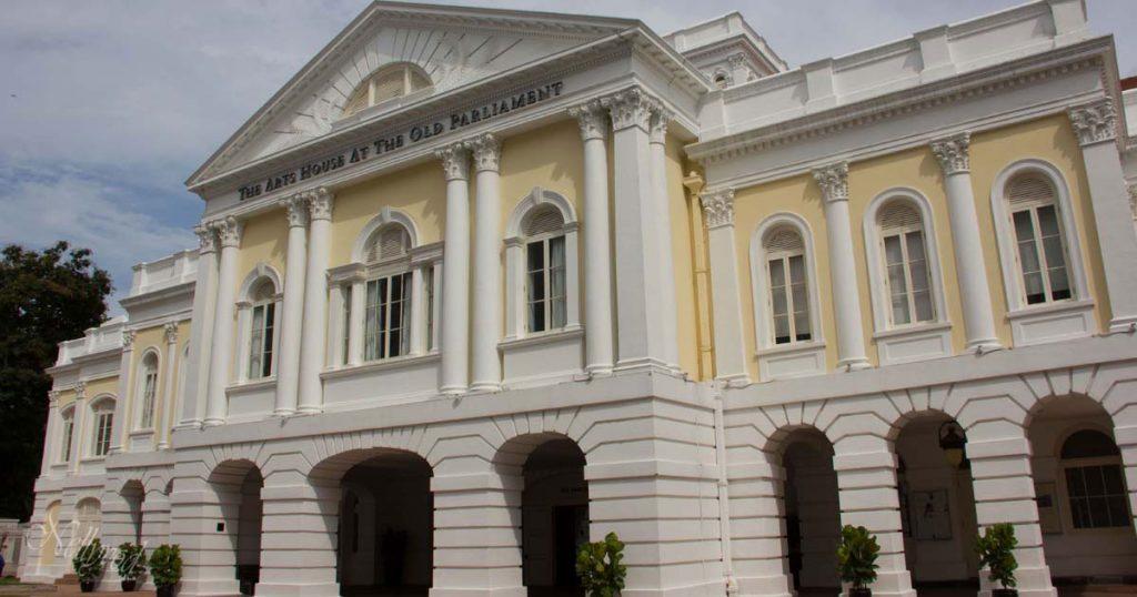Старият парламент