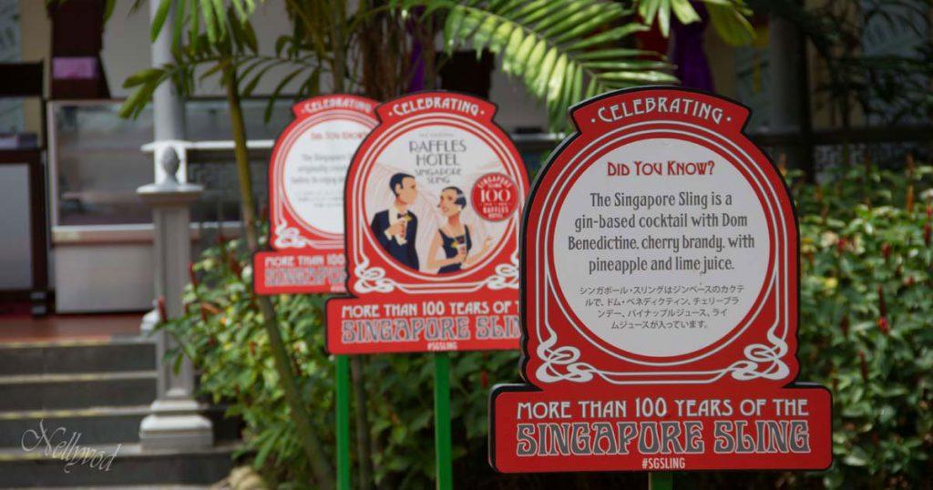 Честване на 100г от създаването на сингапурският коктейл