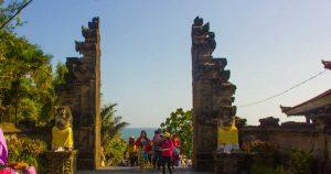 Вратата към TanahLog
