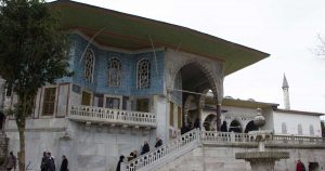 Към Багдатския дворец