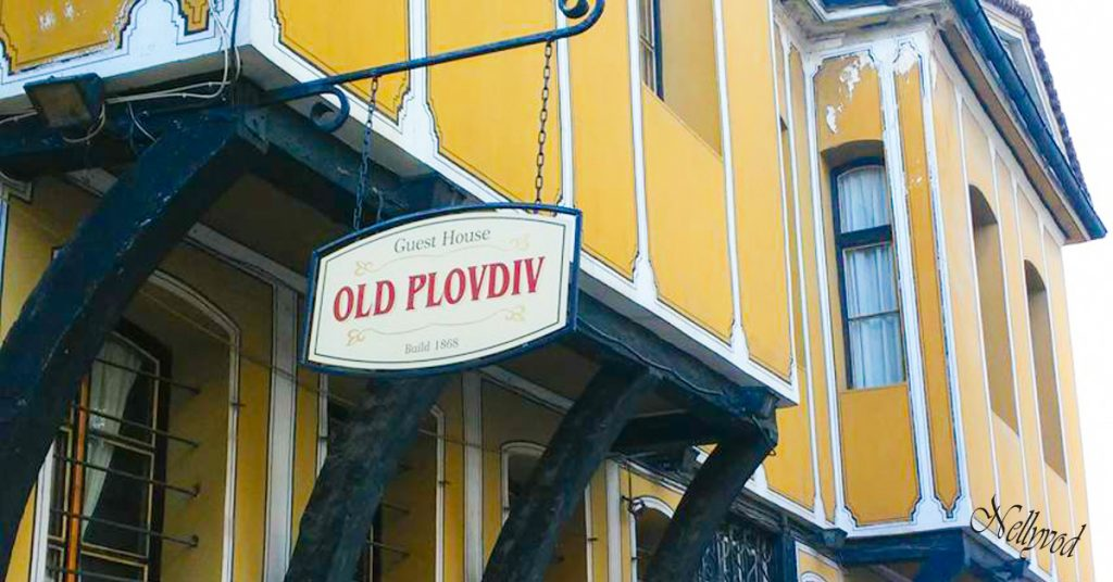 Old Plovdiv Guest House