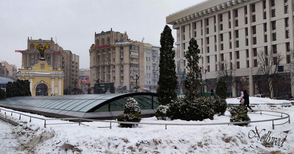 В центъра на Киев