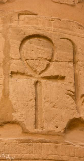 """Символът на """"ключът на живота"""""""