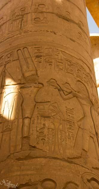 Бог и фараон, кой, кой е?