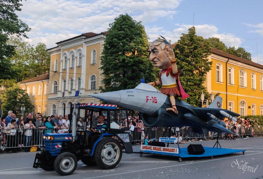 Карнавал Габрово 2019